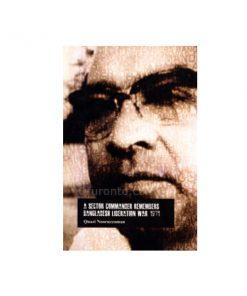 A Sector Commander Remembers Bangladesh Liberation War 1971: Kazi Nuruzzaman