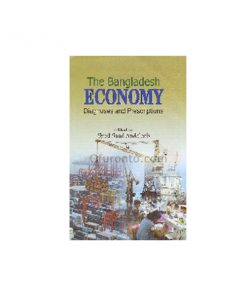 The Bangladesh Economy: Diagnosis and Prescriptions: Syed Saad Andalib