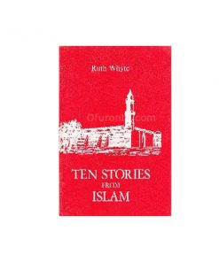 টেন স্টোরিজ অফ ইসলাম: রুথ হোয়েট