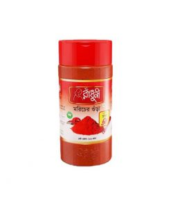 Radhuni Chili Powder (Jer) (200gm)