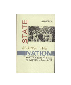 State Against the Nation: Ahmed Kamal