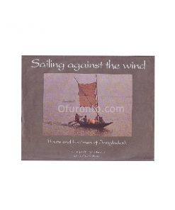 Sailing Against the Wind - Boats and Boatmen of Bangladesh: Eric G. Janssen