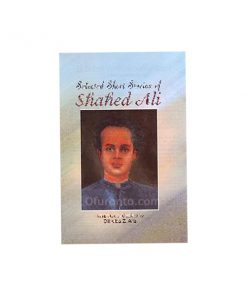 Selected Short Stories of Shahed Ali: Dilruba Z Ara