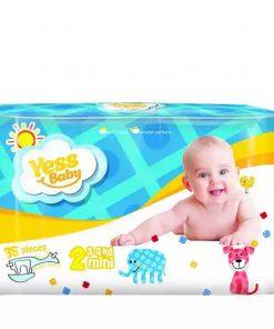 Yess Baby Diaper Belt (35pcs)