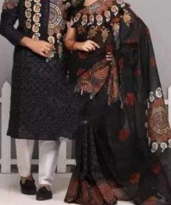 গর্জিয়াস ব্লক প্রিন্ট কালো হাফ সিল্ক শাড়ি ও ধুপিয়ান পাঞ্জাবি ফর কাপল