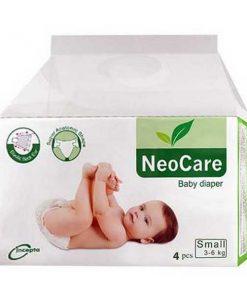 NeoCare Baby Diaper Belt (4pcs)