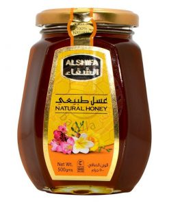 Alshifa Natural Honey (500gm)