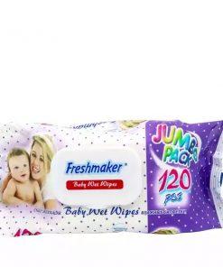 Freshmaker Jumbo Baby Wet Wipes (120pcs)