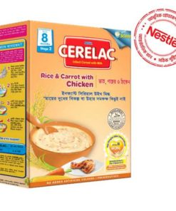 Nestle Cerelac 2 Rice Carrot with Chicken (8 months+) (350gm)