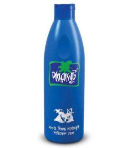 Parachute Coconut Oil (200ml)