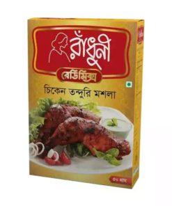 Radhuni Chicken Tandoori Masala (50gm)