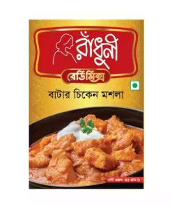 Radhuni Butter Chicken Masala (45gm)
