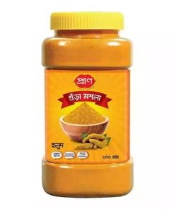 Pran Turmeric Powder Jar (200gm)